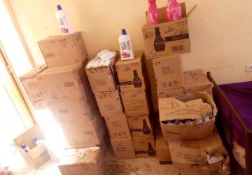 Photo d'aide humanitaire au Maroc 1