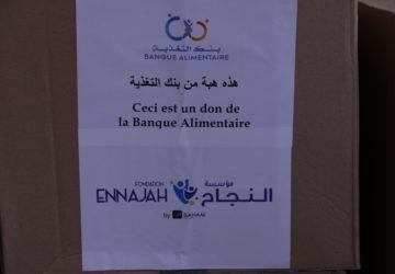 Photo la Covid 19 à Casablanca