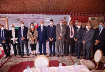 Photo de la Fondation Ennajah à Médiouna (Maroc) 1
