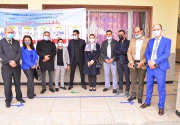 Photo de la Fondation Ennajah à Settat 2